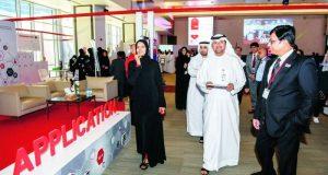 انطلاق يوم تقنية المعلومات في جامعة الإمارات