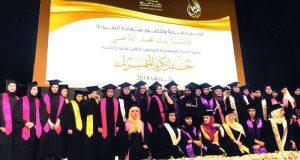جامعة الشارقة تكرّم 136 طالبة متفوقة من الدفعة الثامنة عشرة