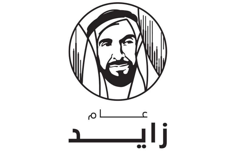 جامعة عجمان تحتفل بدفعة «عام زايد» الشهر المقبل