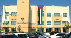 كلية «العاديات» تفتح أبوابها سبتمبر المقبل