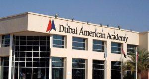 «أميركية دبي» تنال المركز الأول بمسابقة التحليل المالي العالمية