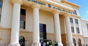 جامعة أبوظبي تعرّف طلبة الثانوية على الحياة الأكاديمية