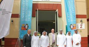 جامعة برمنغهام تفتتح مقرها في مدينة دبي الأكاديمية