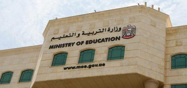 فتح باب التسجيل للانضمام إلى «علم لأجل الإمارات»
