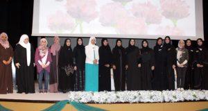 مجلس طالبات جامعة الشارقة ينظم ملتقى الخريجات