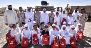 وفد من القوات المسلحة يدعو مدارس العين إلى «حصن الاتحاد»