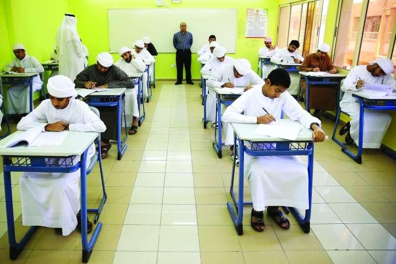 100 ألف طالب يبدأون رحلة التعليم على منصة أوداسيتي الرقمية