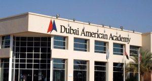 «أميركية دبي» تستقبل طلبة الثانوية في اليوم المفتوح