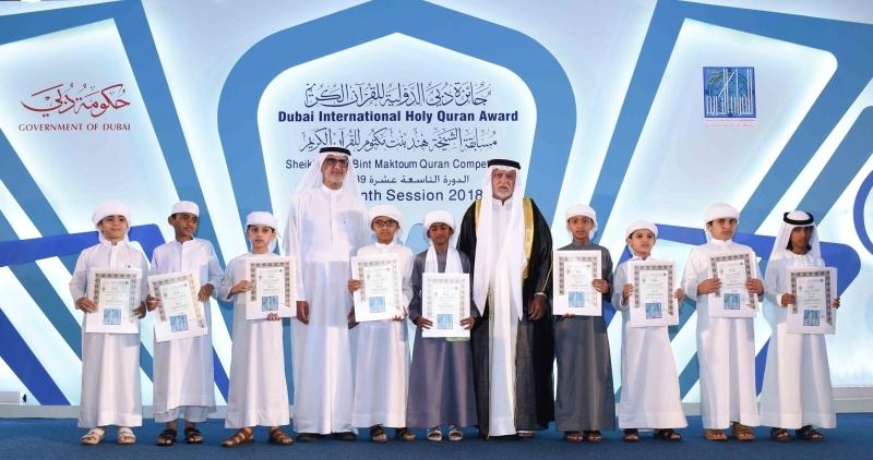 تكريم الفائزين في مسابقة الشيخة هند للقرآن الكريم