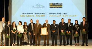 جامعة الشارقة تحصل على تقدير 5 نجوم في التدريس