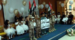خريج الدفعة 13 من أطفال حضانة جامعة الشارقة