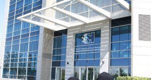 «حمدان الذكية» تصدر برنامج ماجستير مع جامعة كاتالونيا