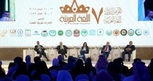 المؤتمر السابع للغة العربية يناقش جماليات «الضاد»