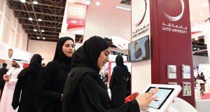 جامعة زايد تطلق خدمة التسجيل الإلكتروني للطلبة الجدد