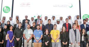 فتح باب المشاركة لفرق العالم الجامعية في «ديكاثلون الطاقة الشمسية»