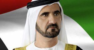 محمد بن راشد يُحوّل جائزة حمدان بن راشد آل مكتوم للأداء التعليمي المُتميّز إلى مؤسسة