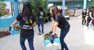 100 متطوع تحت مظلة «دبي العطاء» في المدرسة الأهلية الخيرية بالشارقة