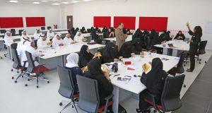 25 ألف معلم ومعلمة يختتمون البرنامج التخصصي