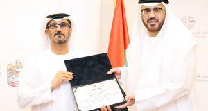 «التربية» و«الإمارات للدراسات» يتعاونان في تطوير المناهج