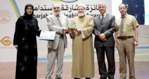 جامعة الشارقة تنال 4 جوائز في الاستدامة