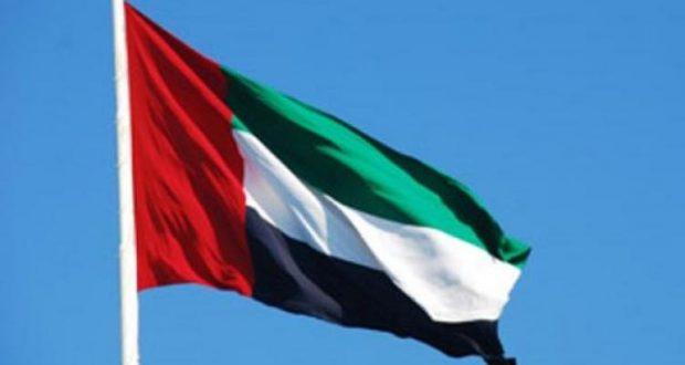 منصة الإمارات للمختبرات مبادرة وطنية تدعم البحث العلمي