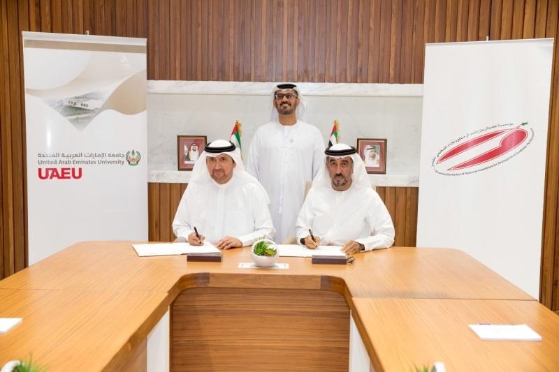 «حمدان التعليمية» وجامعة الإمارات تؤهّلان الخريجين لقيادة الميدان التربوي