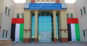 الإمارات مركز عالمي للتعليم العالي ووجهة الجامعات العالمية