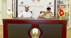 القوات المسلحة توقع اتفاقيتي تعاون مع جامعة أبوظبي وكلية الأفق
