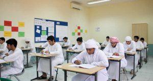 تداول امتحان «الفيزياء» للثانوية عبر «واتس أب» و«تليغرام»