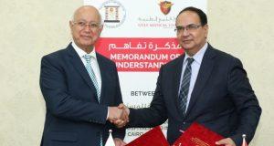 جامعة الخليج تتعاون مع مصر في التدريب الطبي