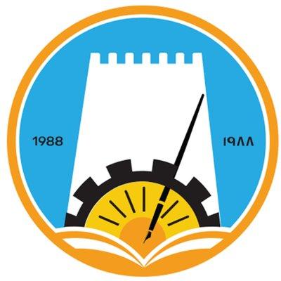 جامعة عجمان ضمن أفضل 150 مؤسسة أكاديمية عمرها أقل من 50 عاماً
