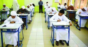 مدارس خاصة في دبي تستعد للعطلة ببرامج تجمع المتعة والفائدة