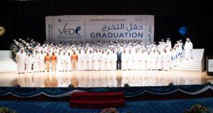 مركز التعليم والتطوير المهني يخرّج دفعة «عام زايد»