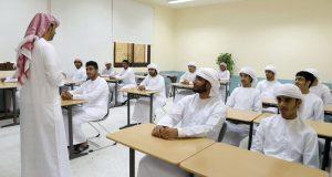 32 % من طلبة أبوظبي أصيبوا بأذى جسدي داخل المدرسة