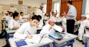 «التربية» تحدد جدول مكافآت «معلمي الاحتياط»