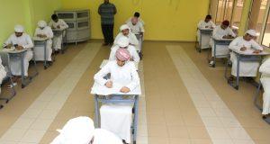 «التربية» تفتح باب التظلّمات لطلبة الثاني عشر