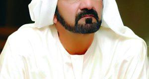 محمد بن راشد يهنئ أوائل الثانوية العامة