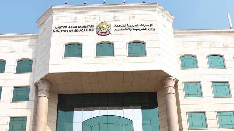 200 طالب مهدّدون بفقدان مقاعدهم الدراسية بسبب «شرط التميز»