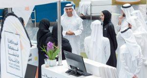 7000 مستفيد من فعاليات أكاديمية شباب الإمارات