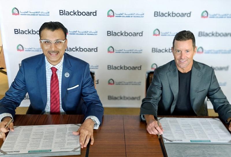 «التقنية» و«بلاك بورد» تنشئان أول مركز للتميز بالتعليم الرقمي في المنطقة