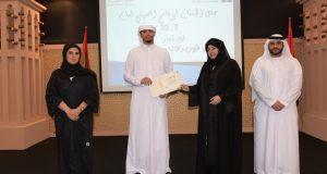 إنجاز تدريب الطلبة على الإجراءات الجمركية في دبي
