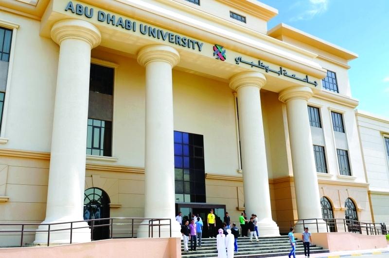 جامعة أبوظبي تطلق مبادرة «الطلاب أولاً»