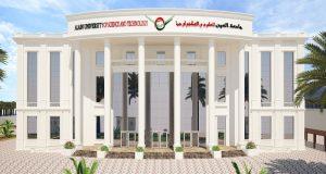 70 % إنجاز مشروع توسعة مقر جامعة العين